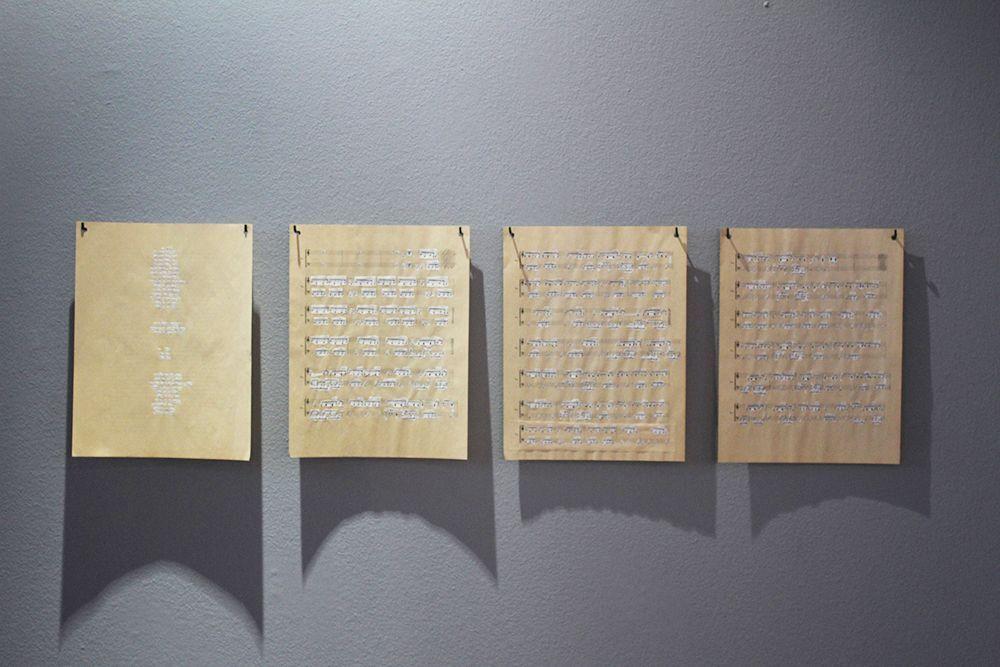 "Paz Ortúzar, Exposición ""Grisura"", detalle de la obra ""As sleep"". Foto: Sebastián Griesshammer"