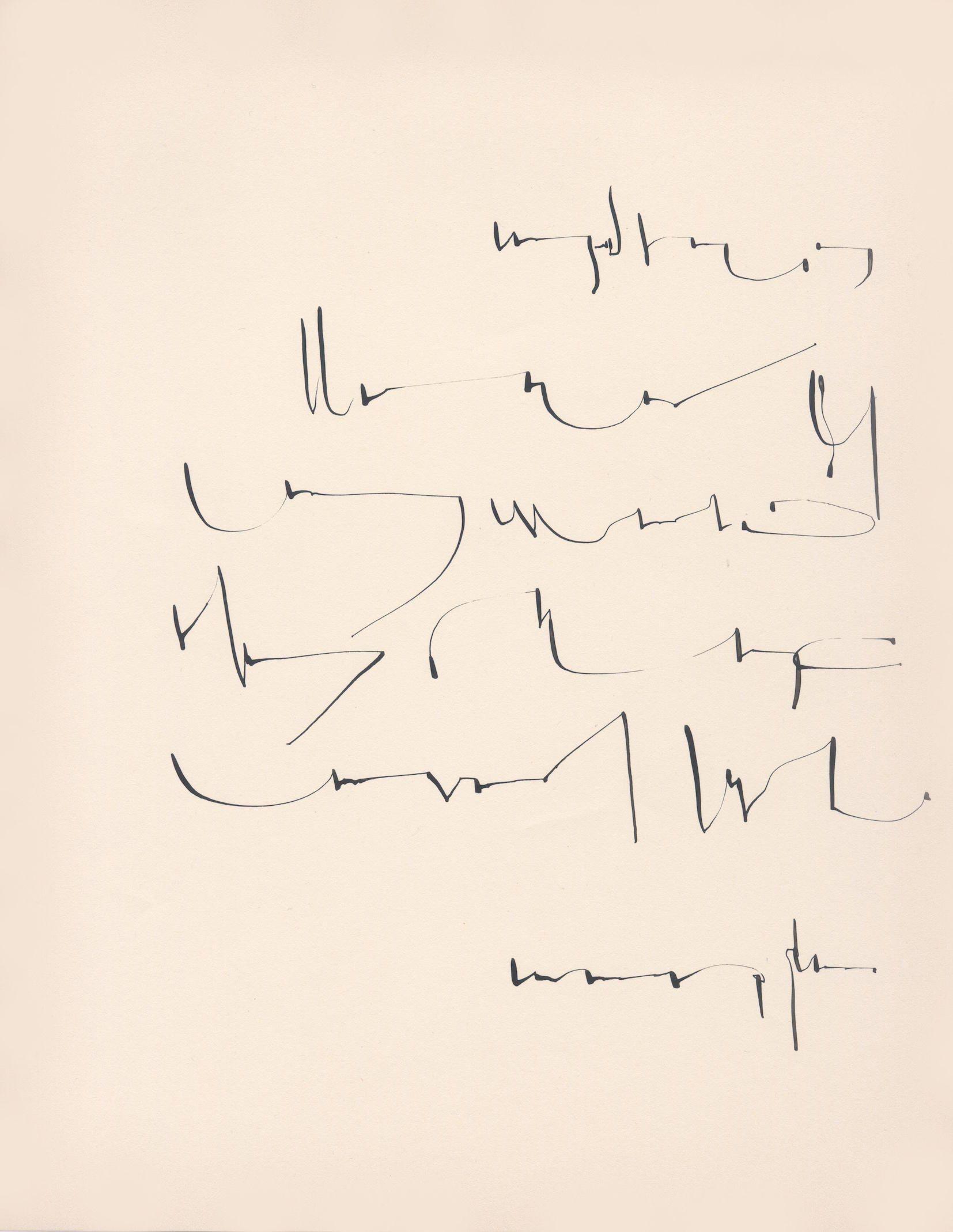 MIRTHA DERMISACHE, Sin título (Carta), c.1970, Tinta sobre papel, 28 x 22,8 cm. En Henrique Faria Buenos Aires
