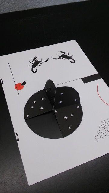 Mateo López (1978, Bogotá), Ciudad Solar (La conquista de El Darién). 2016. Veinticuatro serigrafías y xilografías con costura, 29,8 x 41,9 cm. Foto cortesía de Ivorypress