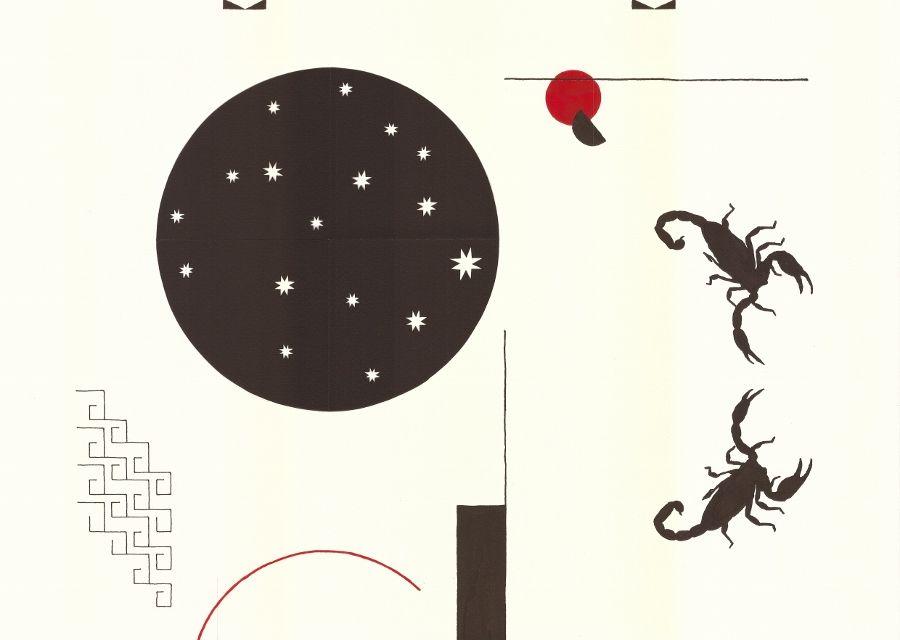 Mateo López (1978, Bogotá), Ciudad Solar (La conquista de El Darién). 2016. Veinticuatro serigrafías y xilografías con costura, 29,8 x 41,9 cm.