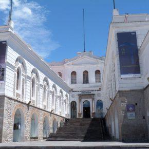 Centro de Arte Contemporáneo (CAC), en Quito, Ecuador. Cortesía: CAC