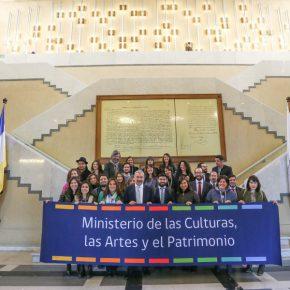 ministerio-de-las-culturas-las-artes-y-el-patrimonio-chile