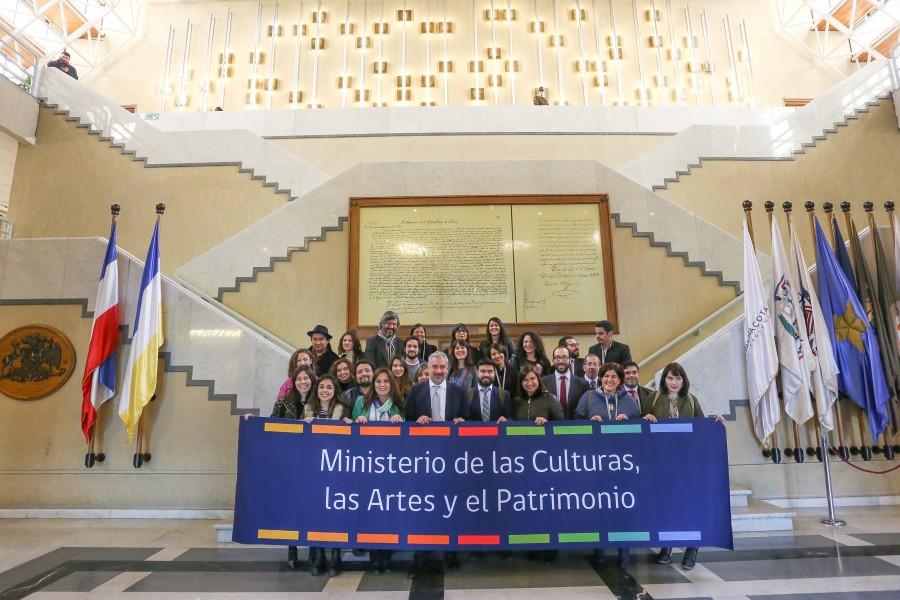 CHILE TENDRÁ AHORA UN MINISTERIO DE LAS CULTURAS