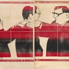 Beatriz González. Zócalo de la comedia, 1983. Cortesía: Museo Nacional Centro de Arte Reina Sofía, Madrid