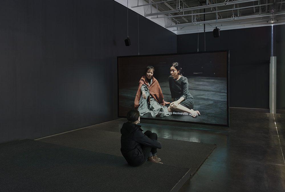 LA TRIENAL DEL NEW MUSEUM: UN INTENTO FALLIDO DE SABOTAJE