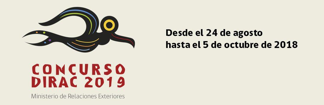 CONCURSO DIRAC 2019 PARA ARTISTAS Y GESTORES CHILENOS