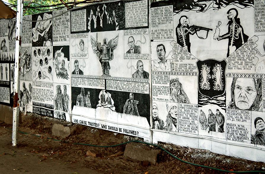 """Vista del mural """"Inmortal"""", de Javier Rodríguez, instalado de forma permanente en la zona de Izone, Kiev, Ucrania, 2018. Foto cortesía del artista"""