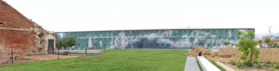 Ai Weiwei, To Pablo, vista de la instalación en el Parque Cultural de Valparaíso (PCdV), Chile, 2013. Foto cortesía: KBB