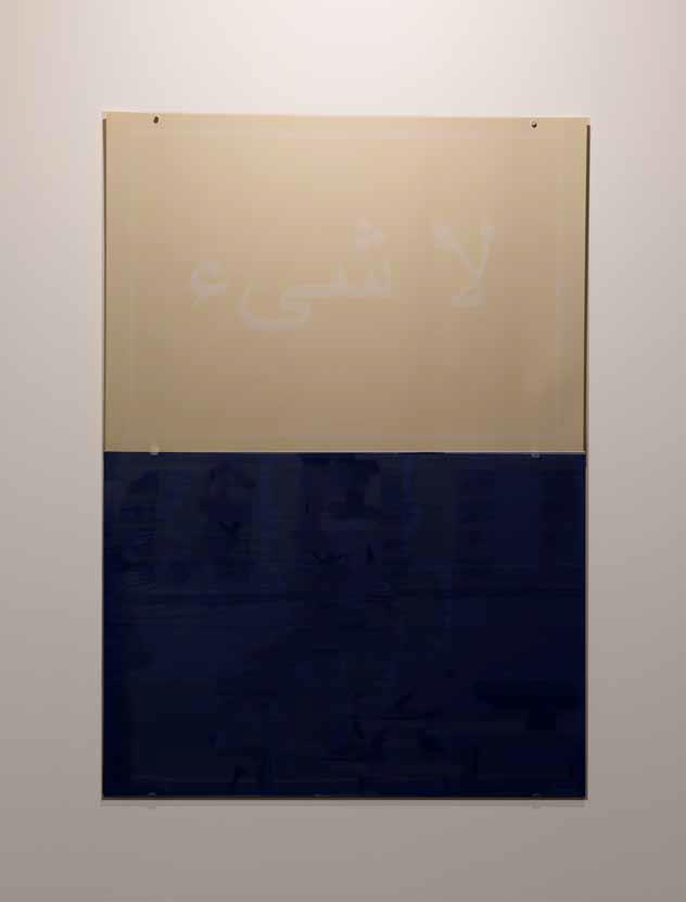 Jerry B. Martin, شيء ال (la shay'), 2019, impresión por exposición solar y papel carbón azul viejo entre vidrios, 121 x 86 cm. Cortesía: Revolver, Lima