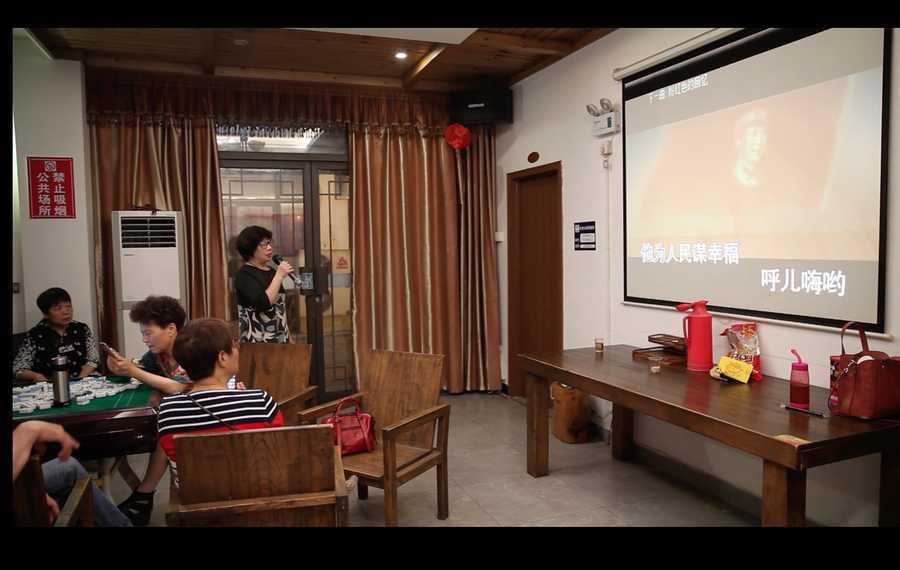 Javier González Pesce, Karaoke, 2019, acción en espacio de karaoke de Jinxi, China. Cortesía del artista