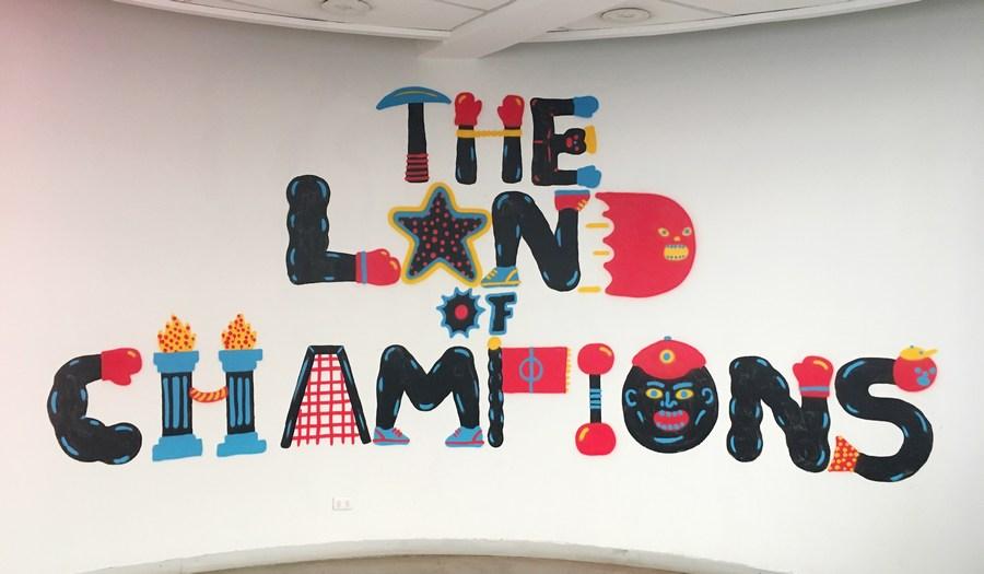 """Vista de la exposición """"Land of Champions"""", de Camilo Ortega, en el Centro Cultural de España (CCE) en Santiago, 2019. Cortesía: CCE"""