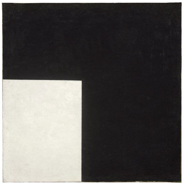 Inventarienr: MOM/2004/97 KonstnŠrens namn: Kazimir Malevitj Titel: Black and White. Suprematist Composition Datum: 1915