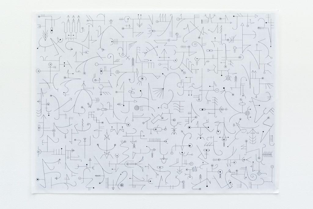 Edgar Orlaineta, Incantantion I, 2015, 70,4 x 95,1 cm. Foto: Gustavo Sapón. Cortesía de la galería