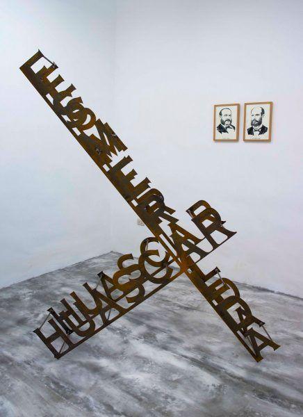 Esmeralda-HuascarF.Bryce_ (1)
