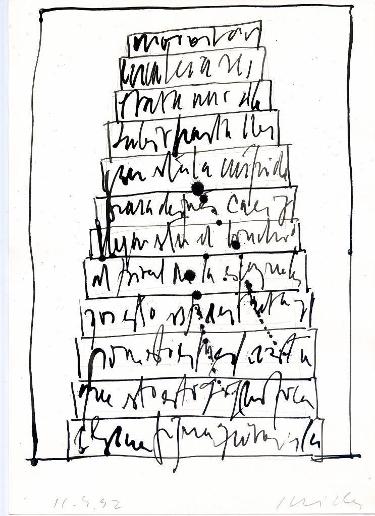 Guillermo Deisler, poesía visual. Cortesía: Henrique Faría Nueva York/Buenos Aires; D21 Proyectos de Arte