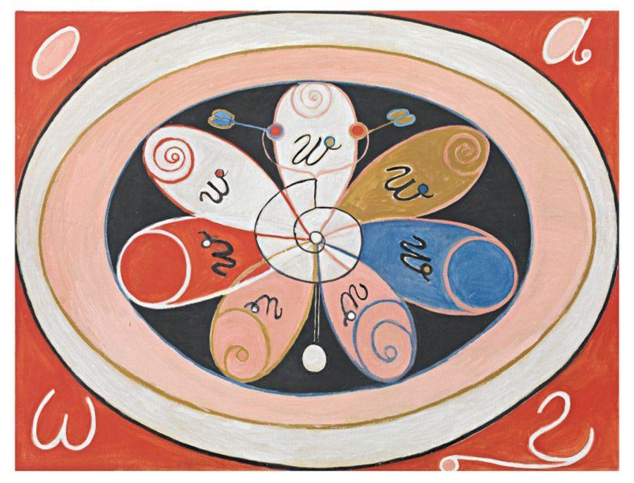 Hilma af Klint, Evolución, No 5, Grupo VI. Serie Estrella de siete puntas, 1908 © Stiftelsen Hilma af Klints Verk. Foto: Albin Dahlström, Moderna Museet, Estocolmo