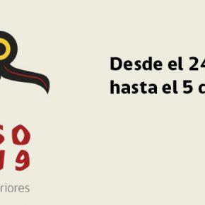 Concurso DIRAC 2019