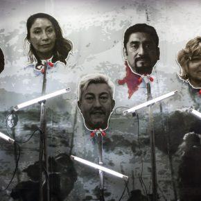 CÓMO DESPARECER COMPLETAMENTE. GALERÍA TEMPORAL CIERRA SU CICLO DE VIDA