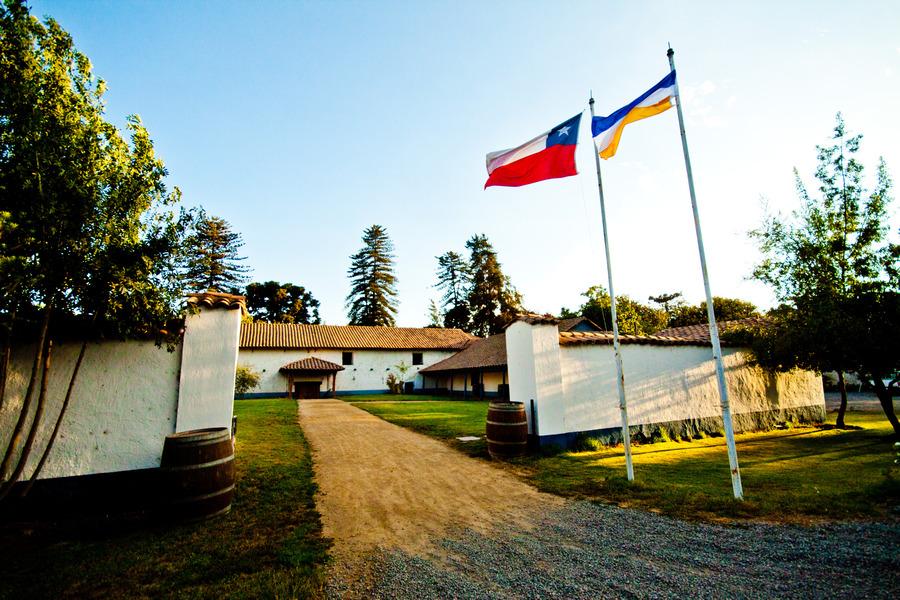 Fundación Javiera Carrera, organización dedicada a la preservación, salvaguardia y puesta en valor del Monumento Histórico Casas de los Carrera, comuna de El Monte, Chile