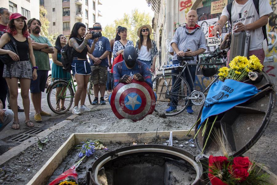 CONVOCATORIA A PONENCIAS: ARTE Y POLÍTICA EN EL CONTEXTO DEL ESTALLIDO SOCIAL EN CHILE
